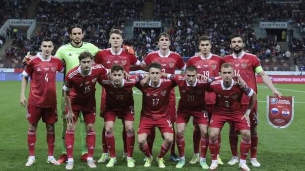 Стал известен окончательный состав сборной России на матчи против Словакии и Словении