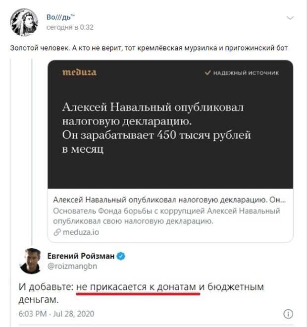 Клан Фургала — за что дебоширят в Хабаровске