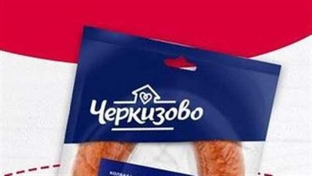 """Группа """"Черкизово"""" сократила продажи куриного мяса за январь на 5%"""