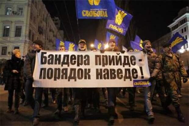 Факельное шествие бандеровских нацистов в Киеве, 2014 г