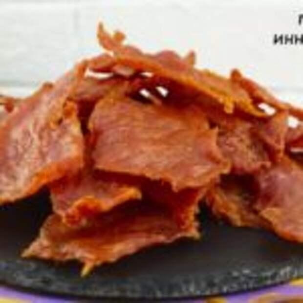 «Джерки» из свинины. Такое мясо, вы точно не ели!