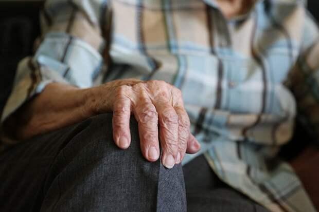 пенсионер/pixabay