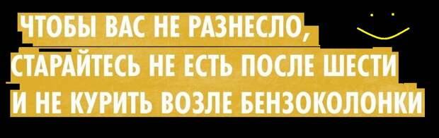 ВИннЕГРЕТ С ПЕРЦЕМ 43