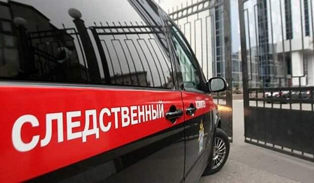 """Директора банка """"Траст"""" вызвали на допрос после обвинения в хищении свыше 800 млн рублей"""