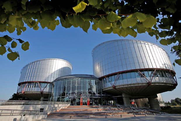 ЕСПЧ постановил признавать в России однополые браки
