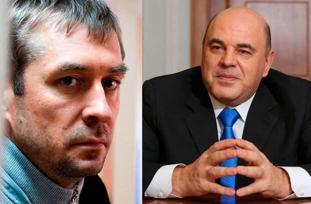 «Ашотик из налоговой» и зять Мишустина. Как полковник Захарченко помог РЖД украсть 16 млрд рублей на налогах - «Корупция»
