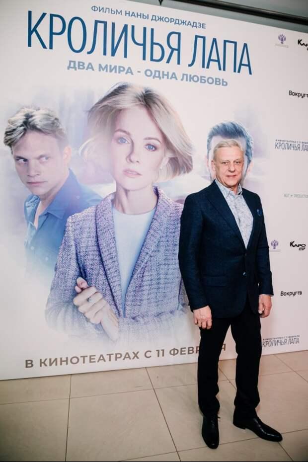Ленинград-Париж: Константин Крюков, Кирилл Кяро и Светлана Щедрина