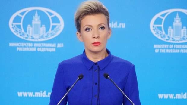 Захарова ответила на обвинения Борреля в «подрывных действиях российских спецслужб»