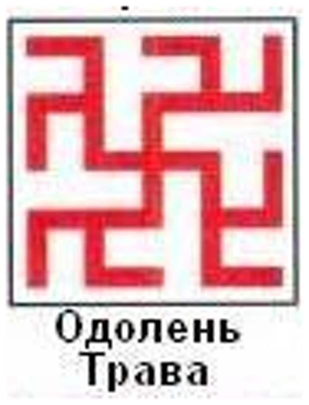Фрактальное мироздание и древние символы