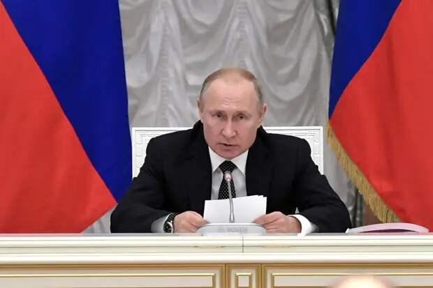 Путин запретил членам Совбеза иметь двойное гражданство и счета за рубежом