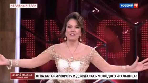 Певица Азиза назвала дату свадьбы с молодым итальянцем