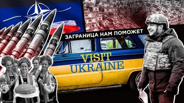 Повторяют за Россией: политолог Серенко объяснил внешнюю политику Украины