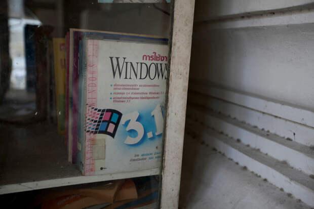 Источник изображения: flickr.com