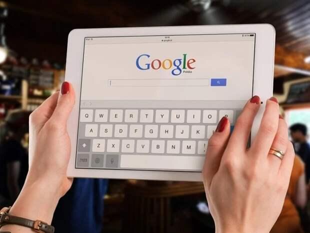 Суд в Москве оштрафовал Google на 1,5 миллиона рублей