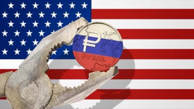 Второй пакет санкций: нам могут перерезать и нефть, и газ
