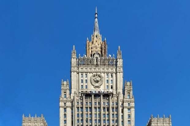 МИД РФ прокомментировал высылку российского дипломата из Северной Македонии