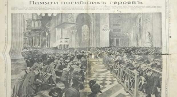 На границе Крыма с Украиной у киевлянина изъяли два антикварных журнала