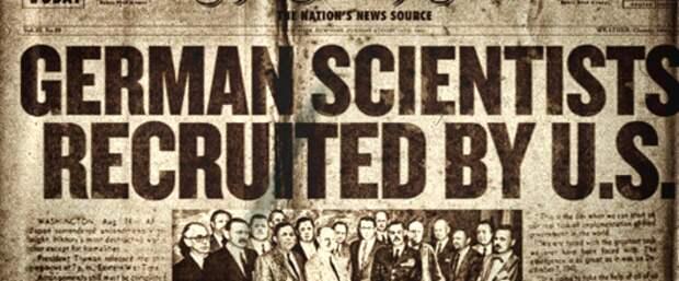 Теории заговора, оказавшиеся правдой