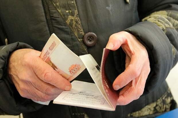 Пенсии работающим пенсионерам проиндексируют регионы