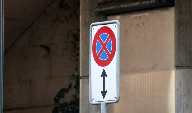 Остановку транспорта запретят наСоборной площади вРостове