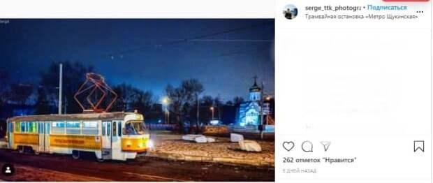 Фото дня: ночной ретро-трамвай