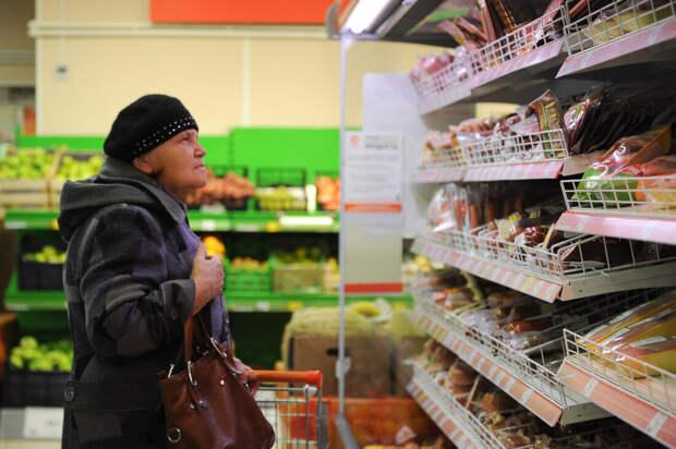 Цены на продукты питания в России выросли на 7,6% за год.