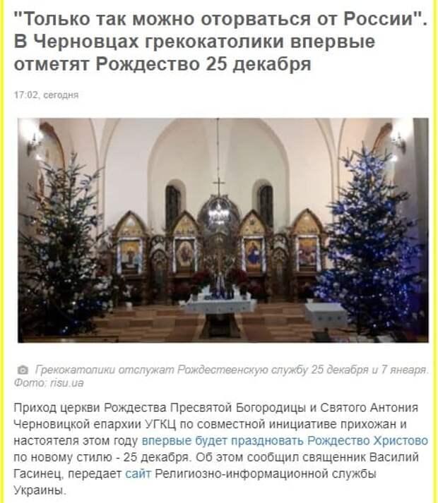Политические новости от 25 декабря 2020 (7529)