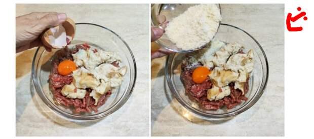 Классический Итальянский Рецепт Мясного Рулета