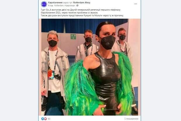 """Новая проблема настигла Go_A на """"Евровидении"""", букмекеры обновили прогноз: """"Шансы на победу..."""""""