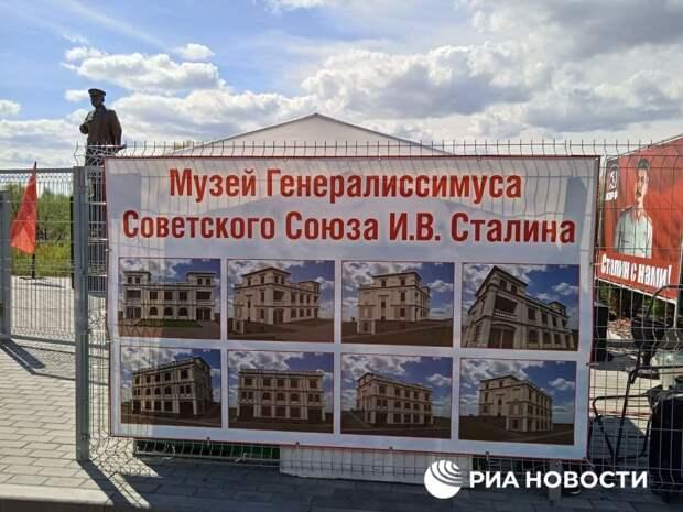 """Началось строительство """"Сталин-Центра"""""""