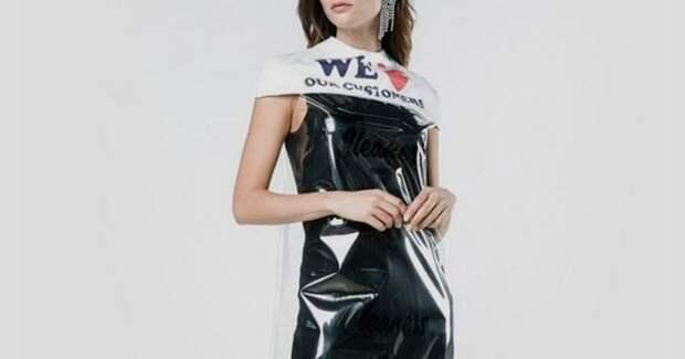 Пластиковое платье-чехол