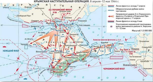 Бегство фашистов из Крыма. Вспоминает немецкий моряк...