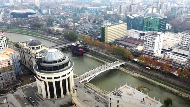 Bloomberg сообщил, что посла России объявили персоной нон грата в Северной Македонии
