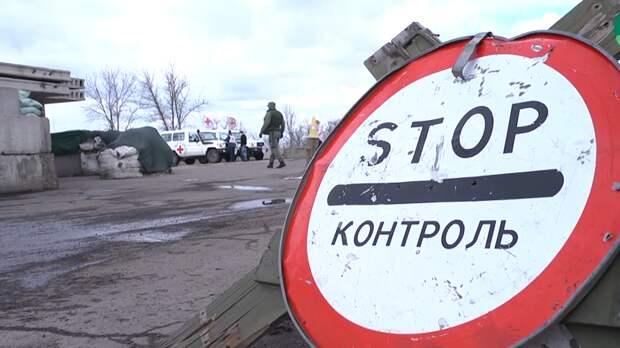 ЛНР: количество обстрелов со стороны ВСУ увеличилось в пять раз