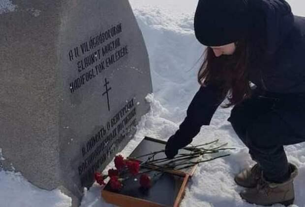 Коля из Уренгоя – 2. На Урале молодежь почтила память гитлеровских союзников