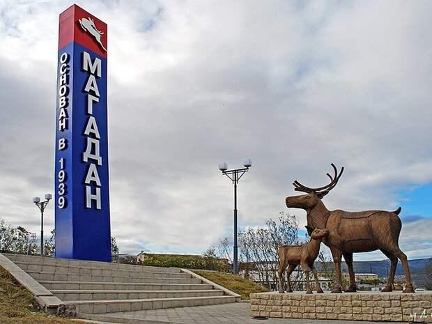 Петербуржец доехал на такси до Магадана за 233 000 рублей