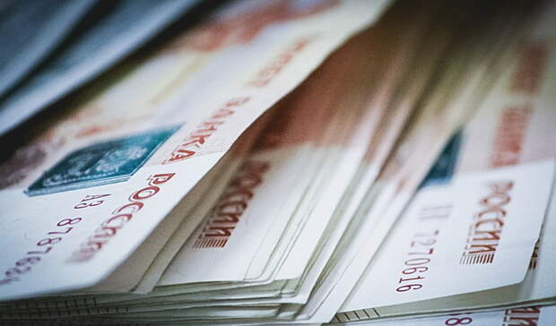 Омскую компанию наказали заслишком низкие зарплаты сотрудников