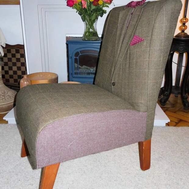 Костюм для кресла