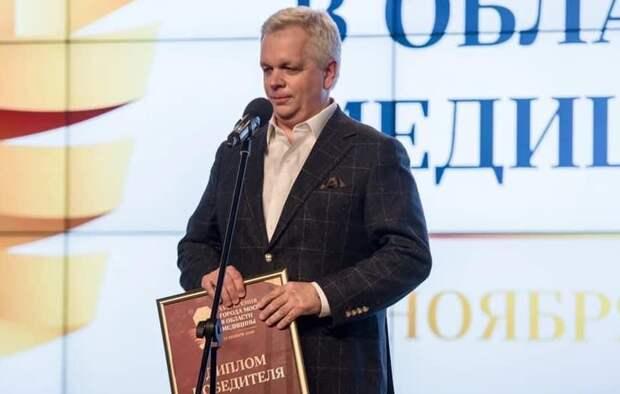 Больница №67 в Хорошёво-Мневниках стала лауреатом премии в области медицины