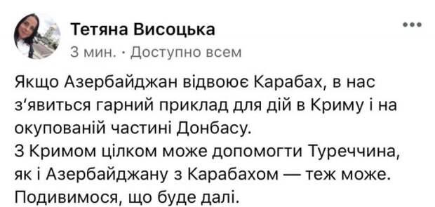 Игорь Орцев: Не стоило «бомбить Воронеж»…