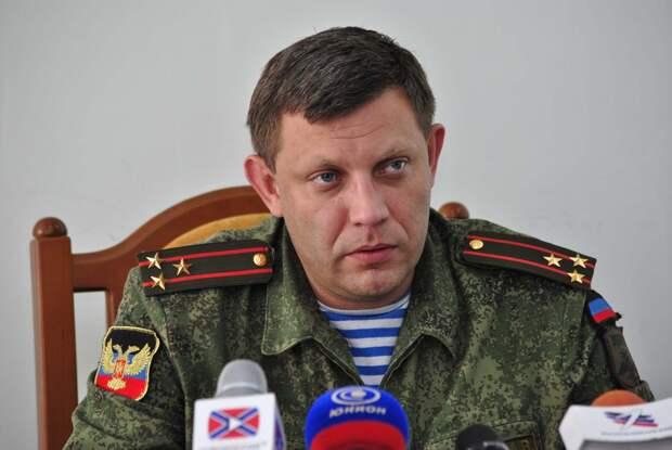Захарченко: ДНР не готова присоединяться к России