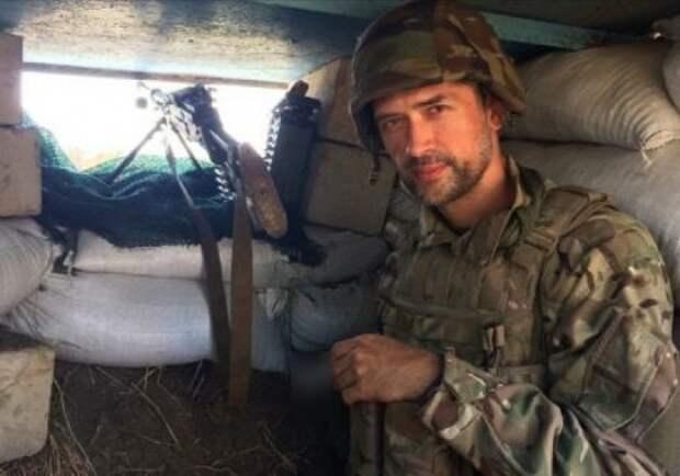 Актер Анатолий Пашинин рассказал про свою службу на стороне Киевских силовиков на Донбассе