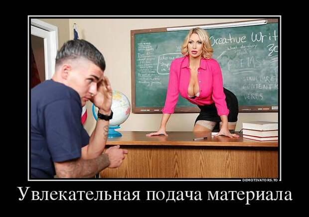 Прикольные и смешные демотиваторы про женщин и девушек ...