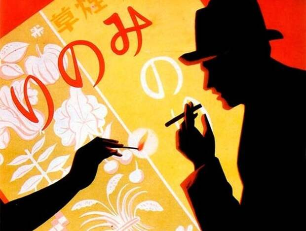 Как выглядела японская реклама сигарет иалкоголя в1894 -1954 годов