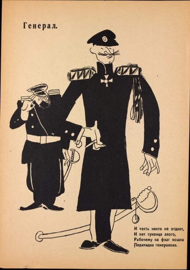 heroes_of_1917_18