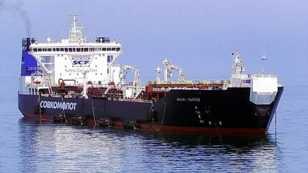 Минтранс хочет заставить нефтекомпании перевозить грузы насудах РФ