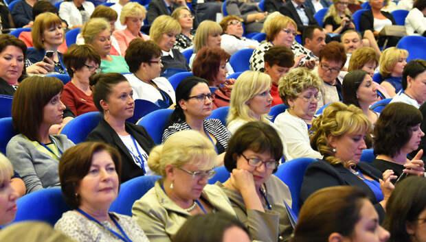 Более 600 руководителей школ Подмосковья прошли проектное обучение
