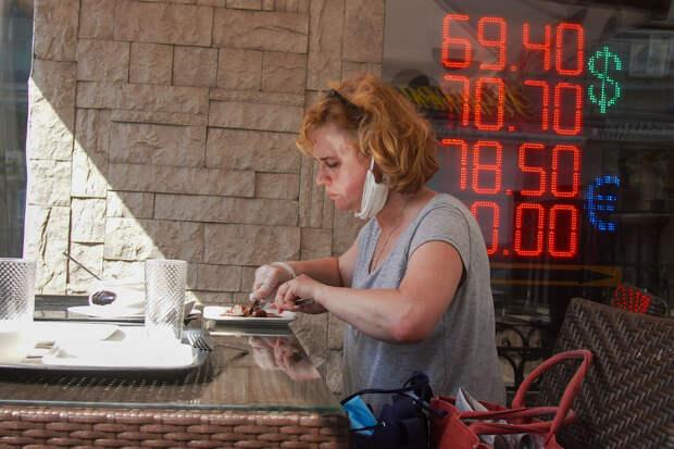 """""""С 1 июля – никаких выплат, налоги не меняем"""": Минфин яростно сопротивляется предложениям Путина"""