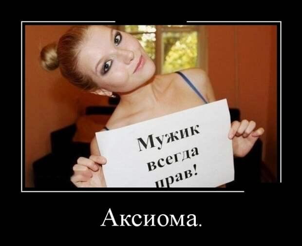 Демотиваторы воскресные 10 февраля - Демотиваторы - Шняги.Нет ...