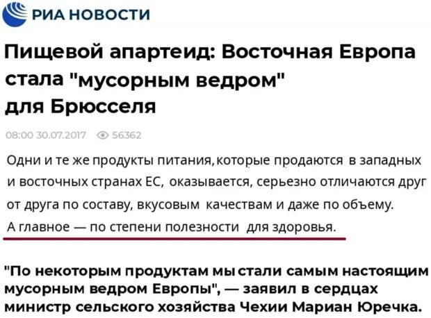 """М. Тэтчер: """"У СССР были вполне реальные возможности вытеснить нас с мировых рынков"""". Или как рынок уничтожил Советский Союз"""